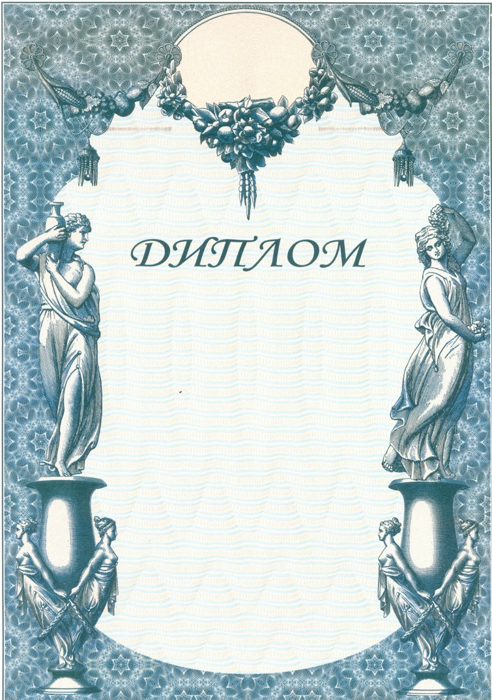 Дтп реферат