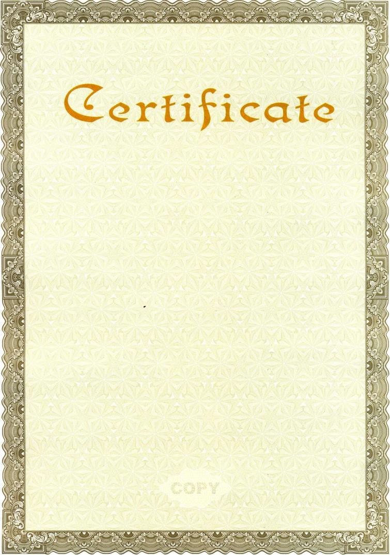 Бланки декларации 3 ндфл 2014 год - 88c1